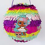 Піньята лол паперова для свята Лялька LOL, фото 9