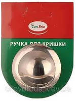 Ручка до кришки Con Brio CB 9095 нержавіюча сталь