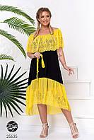 Летнее черно-желтое платье с перфорацией