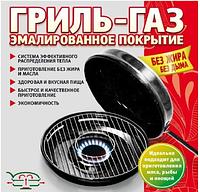 Сковородка гриль-газ, фото 1