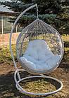 """Подвесное кресло """"Эмилия"""", фото 7"""
