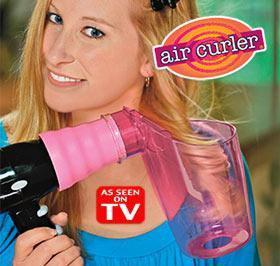 Насадка для завивки волос Air Curler.