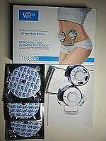 Массажер для сжигания жира VE Sport Body Machine., фото 1