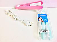 Компактный  мини утюжок выпрямитель для волос с керамическим покрытием в силиконовом чехле F002., фото 1