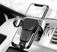 Автомобильный Держатель телефона Universal gravity air vent car mount (в ящике 180 шт)., фото 1