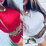 Женский костюм кофта  топ + шорты LOVE, фото 2