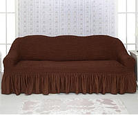 Чехол на диван коричневый