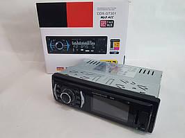 Автомагнитола CDX-GT 301 (USB/FM/AUX/Bluetooth/1 din)в стиле Sony