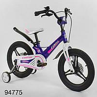 """Велосипед Corso Magnesium 16"""", фото 1"""