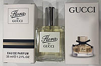 Gucci Flora - Voyage 35ml