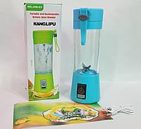 Блендер портативный для смузи и коктейлей  Smart Juice Cup Fruits USB 380 мл., фото 1