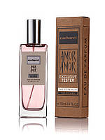 Cacharel Amor Amor - Exclusive Tester 70ml