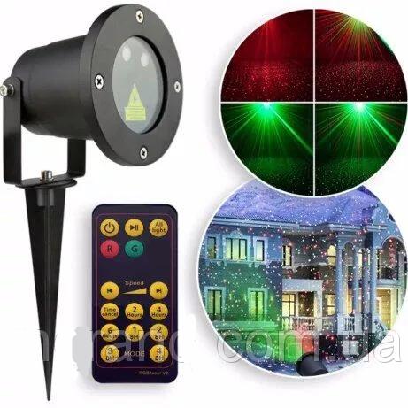 Лазерный проектор STAR SHOWER  + пульт.