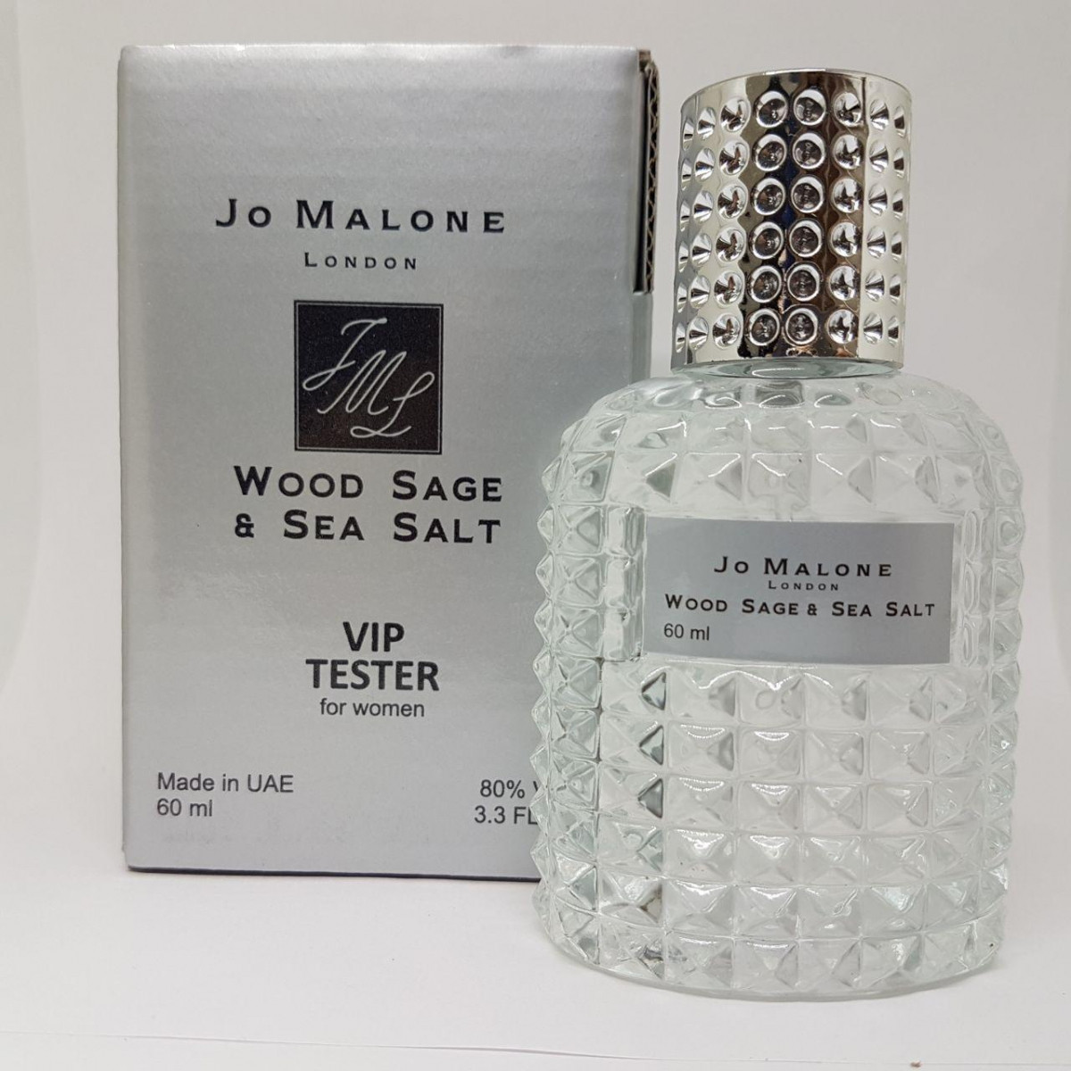 Jo Malone Wood Sage and Sea Salt - VIP Tester 60ml