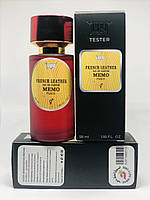 Memo French Leather - Tester 58ml