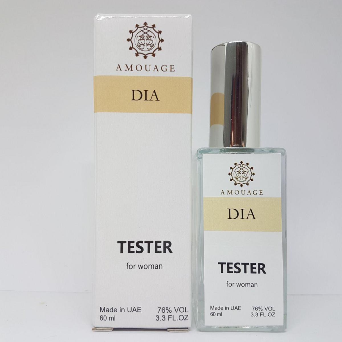 Amouage Dia - Dubai Tester 60ml
