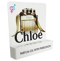 Chloe Eau De Parfum - Mini Parfume 5ml
