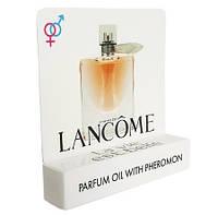 Lancome La Vie Est Belle - Mini Parfume 5ml