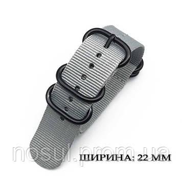 ZULU Military тканевый ремешок 22 мм СЕРЫЙ (grey) для часов нейлон милитари Military военный