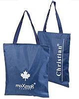 Брендированная сумка №4 (maXmaR, Christian)