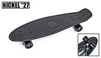 Детский Пенни борд Скейтборд пенни Nickel 27 пластиковый до 90 кг матовые колеса Черный