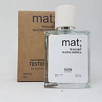Masaki Matsushima Mat - Quadro Tester 60ml