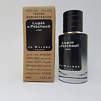 Jo Malone London Lupin and Patchouli - Selective Tester 60ml