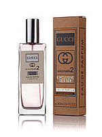 Gucci Rush 2 - Exclusive Tester 70ml