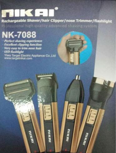 Универсальная машинка для стрижки Nikai NK-7088