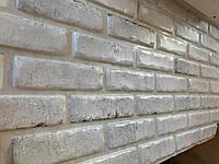 Листовые пластиковые панели Камень белый 960х485
