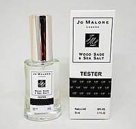 Jo Malone Wood Sage and Sea Salt - Tester 35ml