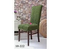 Чехлы на кресла комплект 6 штук зеленые