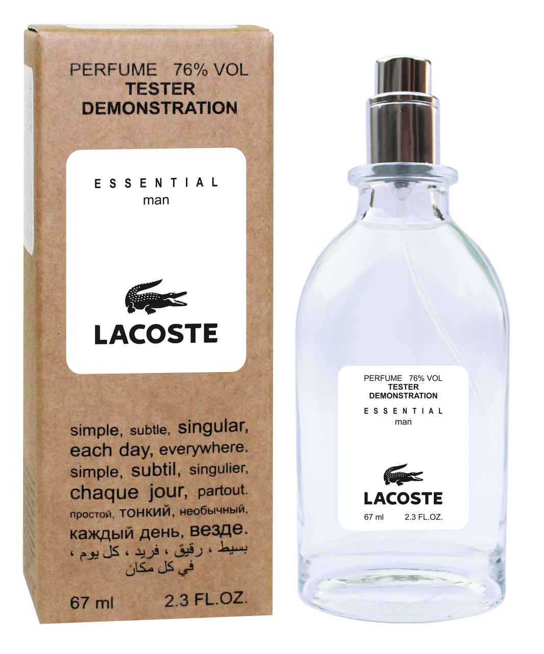 Lacoste Essential - Tester 67ml
