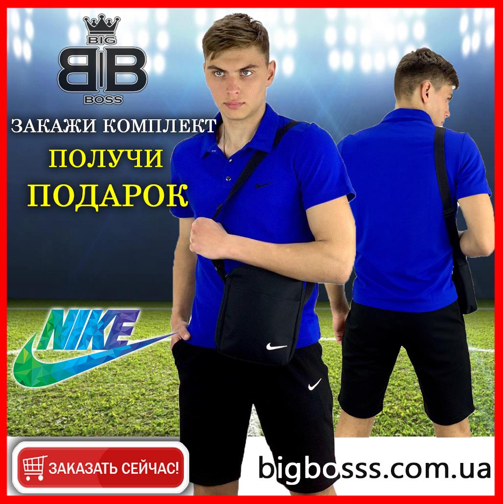 Мужской комплект летний спортивный, поло + шорты + Подарок Цвет: синий