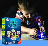 Набор для рисования «Рисуй светом» А5 — веселое и увлекательное развитие детей (17х25х2 см)., фото 1