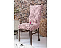 Чехлы на кресла комплект 6 штук розовые