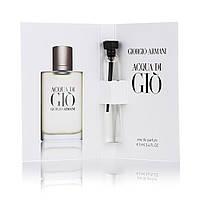 Giorgio Armani Acqua di Gio - Sample 5ml