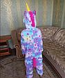 Пижама Кигуруми Единорог в звездочку (единорог со звездами, звездный единорог) L (на рост 168-178см), фото 6