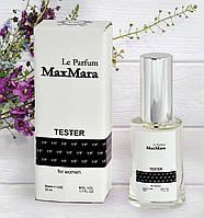 Max Mara Le Parfume - Tester 35ml