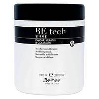 Кислая pH-маска c кератином и коллагеном 4.0 pH Be Hair Be tech 1000 мл