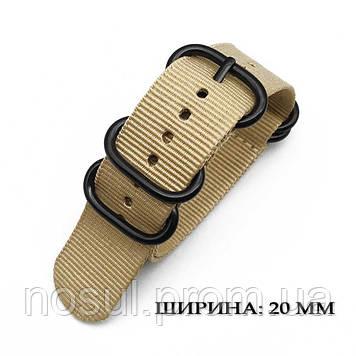 ZULU Military тканевый ремешок 20 мм бежевый BEIGE для часов нейлон милитари Military военный