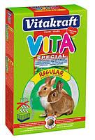 Корм для кроликов Vitakraft Vita Special, гранулированный 0,6 кг