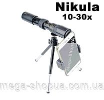 Компактный мощный монокуляр Nikulа 10-30x25 с креплением для телефона. Подзорная труба телескоп для наблюдения