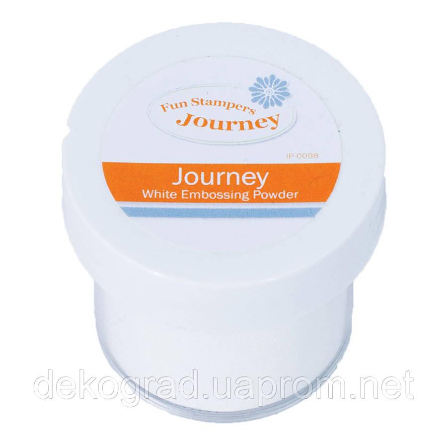 Пудра для горячего тиснения Белая, Fun Stampers Journey