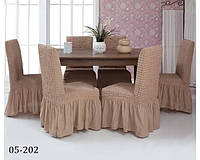 Чехлы на кресла комплект 6 шт светло-розовые