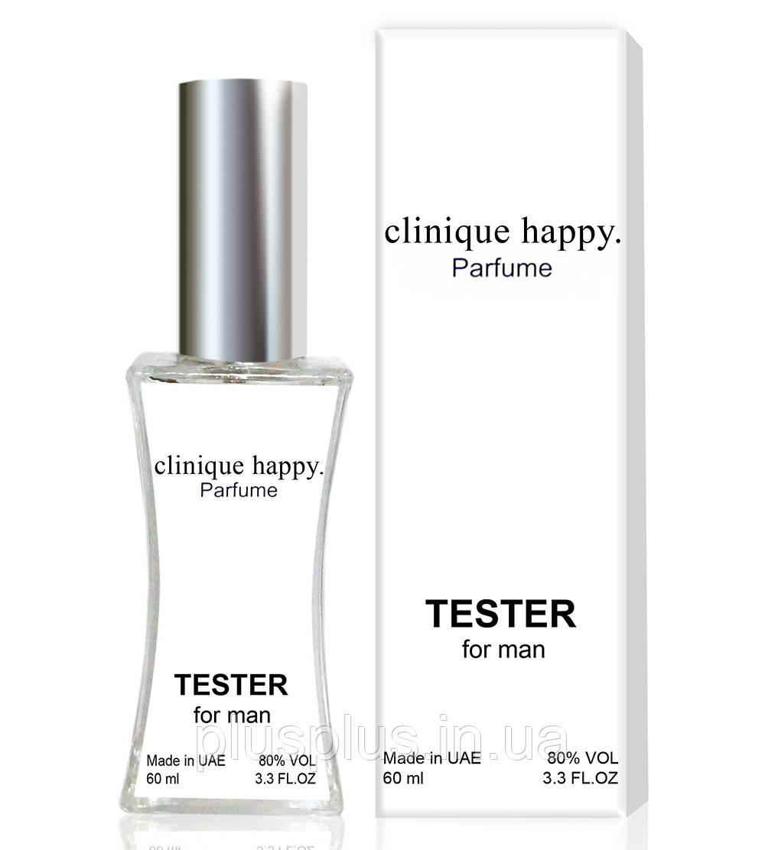 Тестер Clinique Happy for men (edp 60ml)