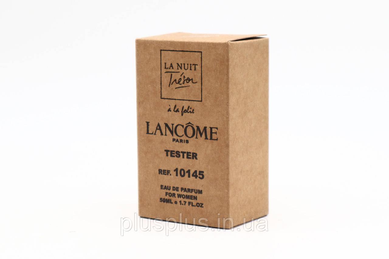 Lancome La Nuit Tresor (тестер 50 ml)