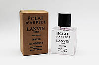 Lanvin Eclat d'Arpege Pour Homme (тестер 50 ml)