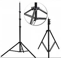 Студійний штатив для кільцевої лампи  Prolighting PLH803 (2.1м)