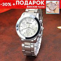 Модные Часы женские на руку + подарок часы код-065
